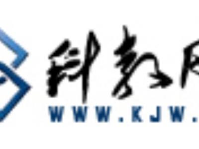 【科教网】热烈庆祝朴老师韩语与佛山金吉列留学达成战略合作
